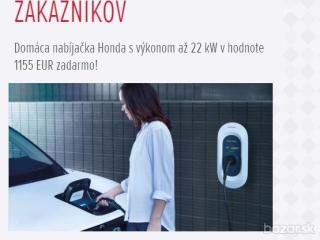 HONDA e Advance 17