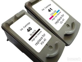 Cartridge Canon PG-40 CL-41 multipack