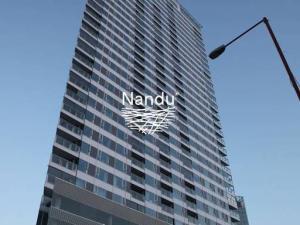 NANDU - prenájom parkovacieho státia Panorama city