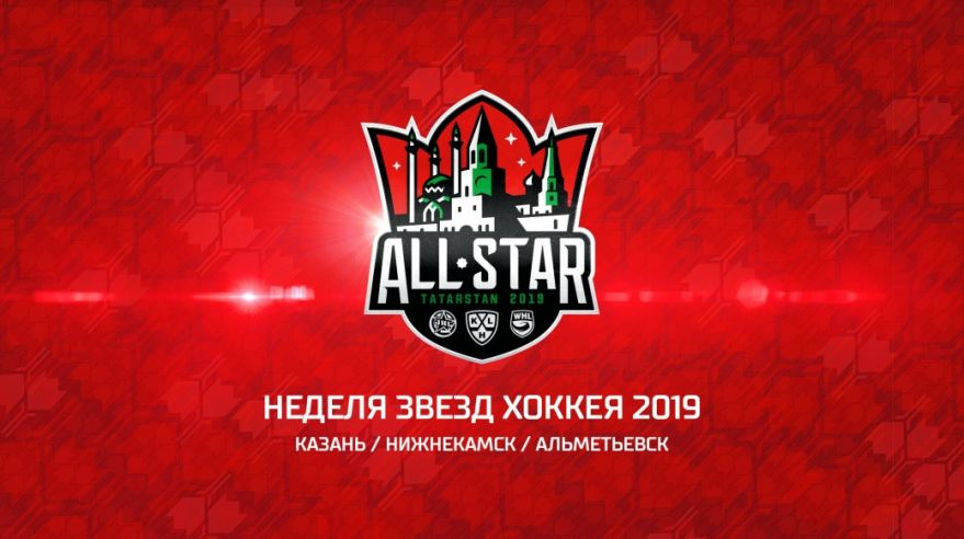 KHL All Star Game 2019